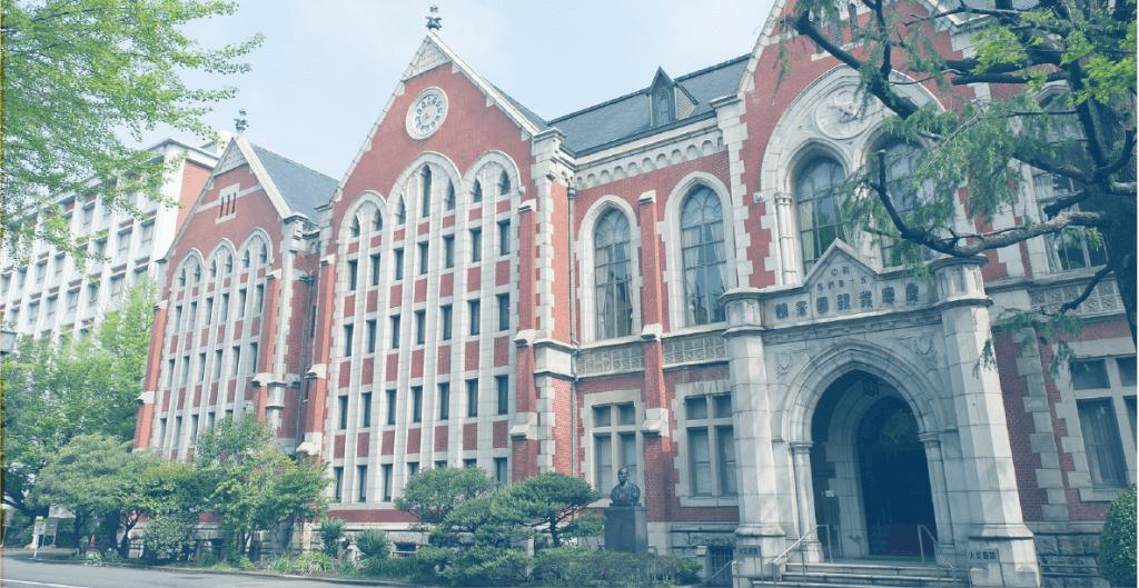 慶應大学コース